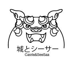 最新おすすめ最強キャラランキング中型編(21.5.09更新)|城ドラ・城とドラゴン