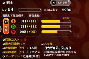 kenshi24