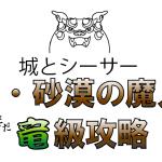 スクリーンショット 2015-07-13 19.37.18
