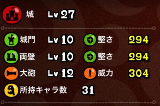 大砲2発エンジェル