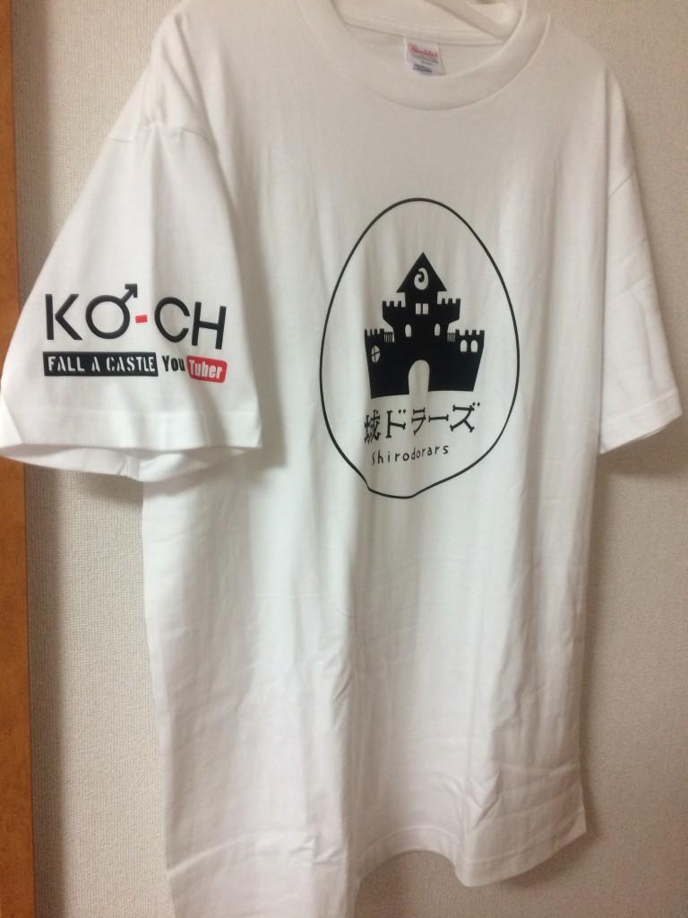城ドラーズ Tシャツ
