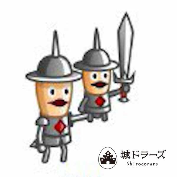 城ドラ トロフィーD1 剣士