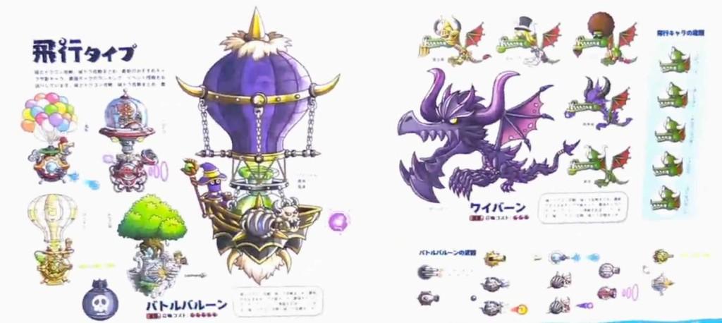 城とドラゴンキャラ図鑑