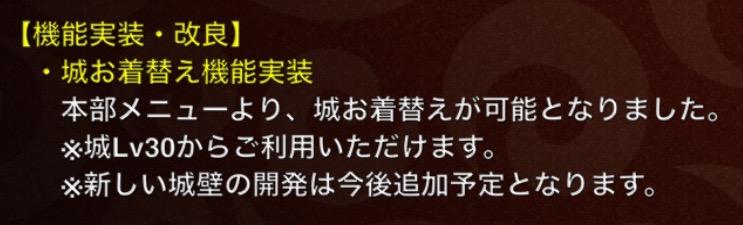 shirokigae