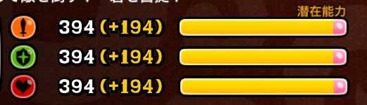 城ドラ 剣士30  きびだんご