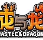 城ドラ 中国版