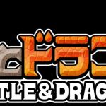 城ドラ ロゴ