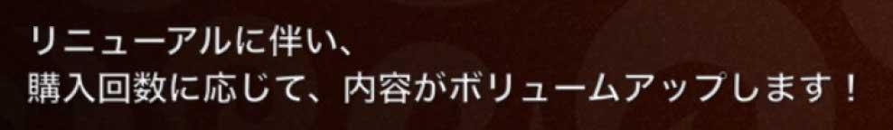 福袋タマゴ(金)