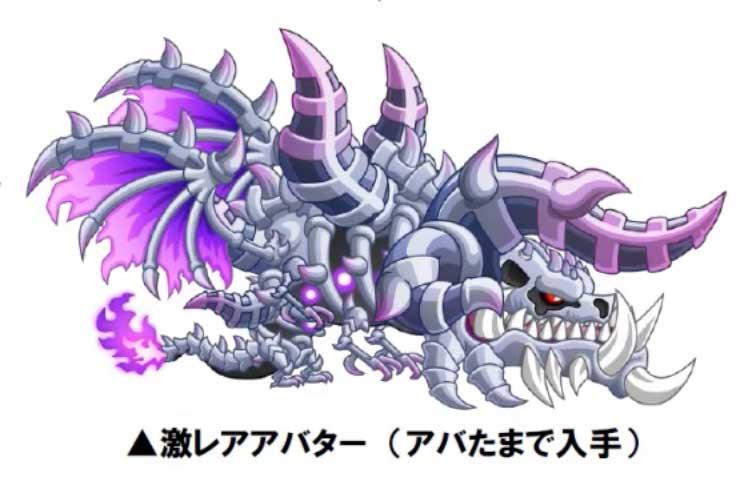 【城ドラ】ブラックドラゴンが強すぎるので、下方修正案を考えてみた【城とドラゴン】