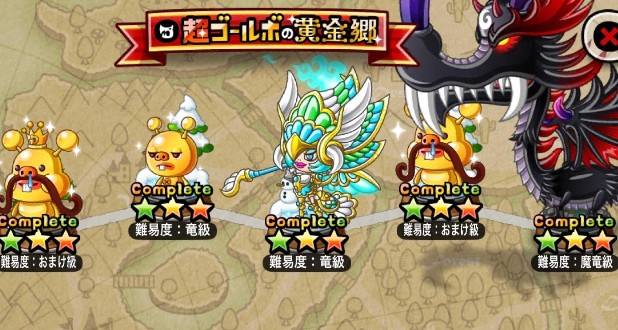 【城ドラ】超ゴールボの黄金郷「魔竜級」攻略。報酬はキーンだけど難易度最高【城とドラゴン】