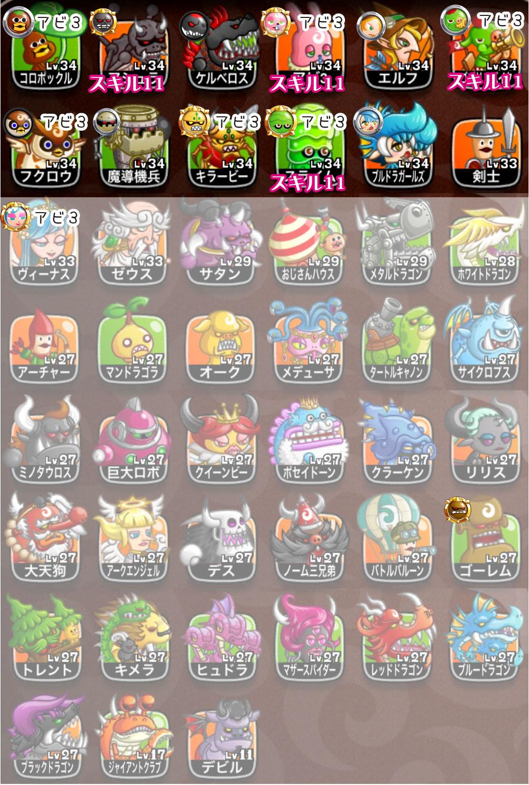 【デッキ公開】きびだんごを使い切る!ソコヂカラで強化開始(21/01/14)|城ドラ・城とドラゴン